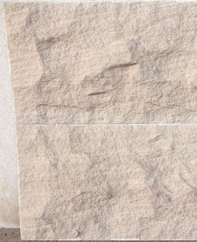 8FS Pitched Face (Bold Face) Indiana Limestone